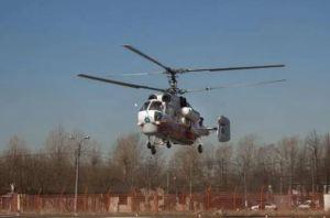 Helicopter crashes in Jammu-Kashmir's Kathua, falls in Ranjit Sagar Dam