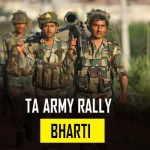 Territorial Army Rally Bharti 2021