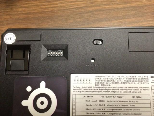 键盘后面的DIP跳线开关以及说明