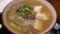 一番好きな沖縄料理は骨汁(まかない家さん)