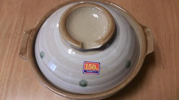 ダイソーの土鍋