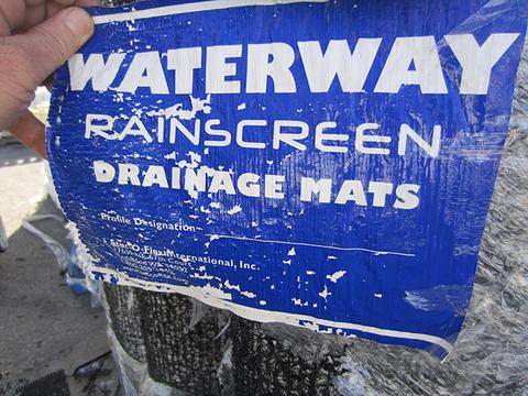 Waterway Rainscreen