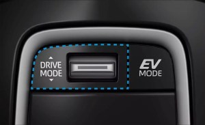 Button option of EV mode inside new Suzuki Swace