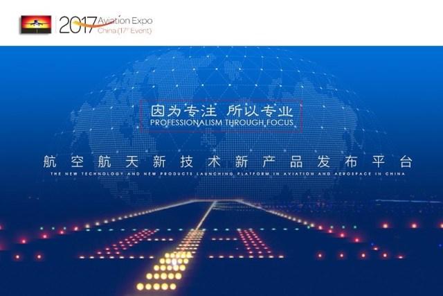 Aviation Expo China 2017 Beijing