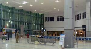 Nagpur International Airport VANP