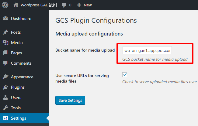 GCS Plugin Configurations
