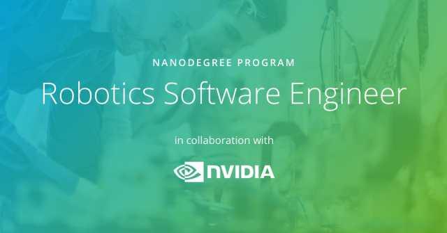 Robotics Software Engineer - Nanodegree program - Udacity