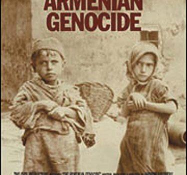 שואת הארמנים – ישראל חייבת להכריז על הכרה רשמית!