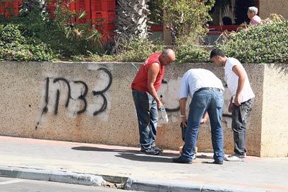 """תגובה לליהיא לפיד: """"הכתובת על הקיר"""" או שום מהומה בשכונה, ידיעות מקומי, 22/10/2010"""