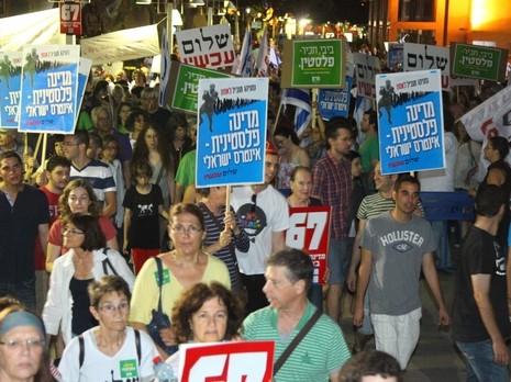 שונאי ישראל שוב מפגינים בתל אביב… עד מתי???