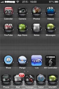 אייפון פרוץ בגירסת 5.1.1