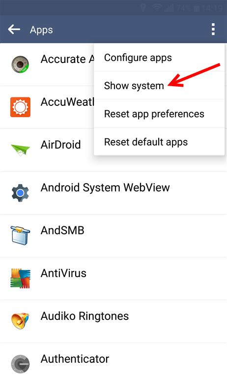 הצג אפליקציות מערכת