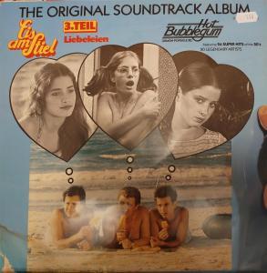 תראו מה מצאתי בשיטוט באחת מחנויות התקליטים שם