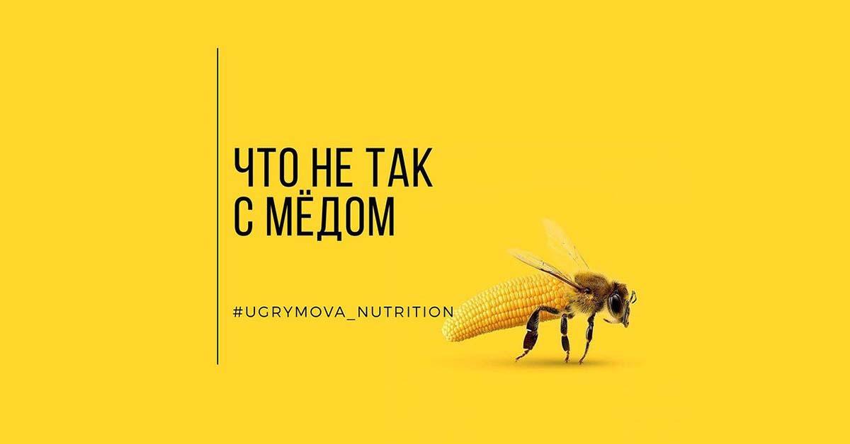 Мед: полезные свойства, виды меда