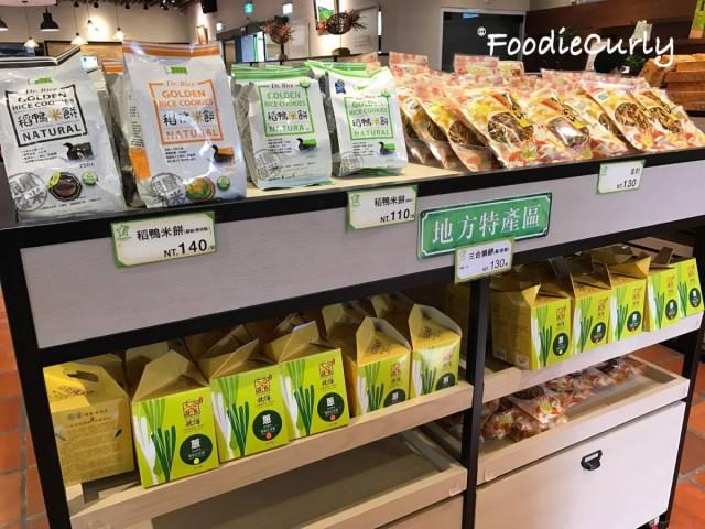 左上角的稻鴨米餅我每種口味買了一包,鬆化又美味。