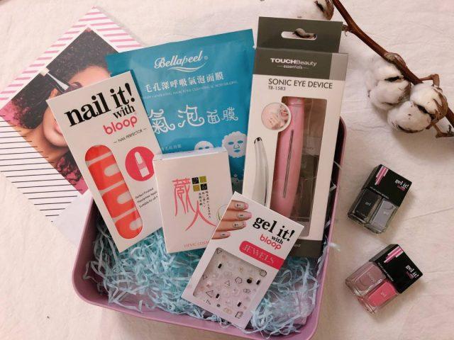 Rosy Rain 的驚喜禮物包!