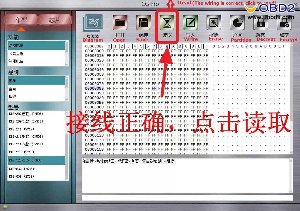 CGDI MB + CG Pro program Benz W215 W220 all keys lost | China obd2 W Eis Wiring Diagram on
