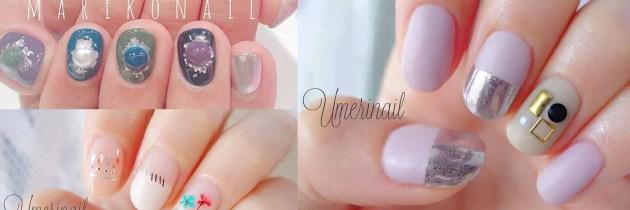 ♥ 短指甲光療特輯第N彈!給你滿滿的短指甲
