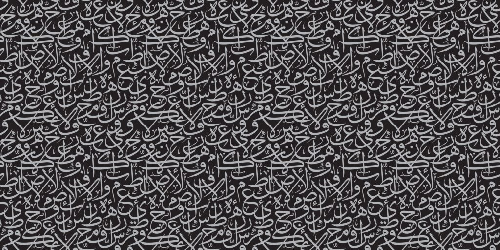 New Study Shows How Technology Is Making the Arabic Language More Accessible