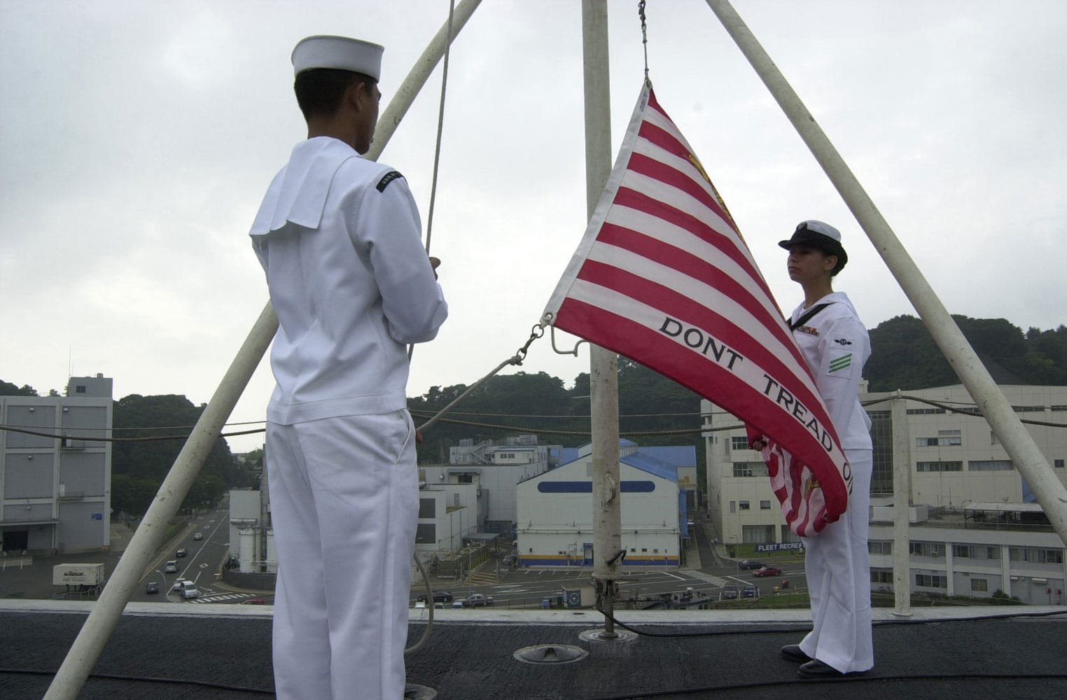 A special memorial service is being held in remembrance of those lost during the events of September 11, 2001. Under direction of the Secretary of the Navy, Gordon R. England, all U.S. Navy ships will fly the First Navy Jack in place of the Union Jack for the duration of the war on terrorism.
