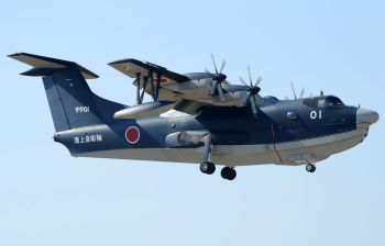 Japanese ShinMaywa US-2 seaplane used for air-sea rescue. Image courtesy Wikipedia/Toshiro Aoki