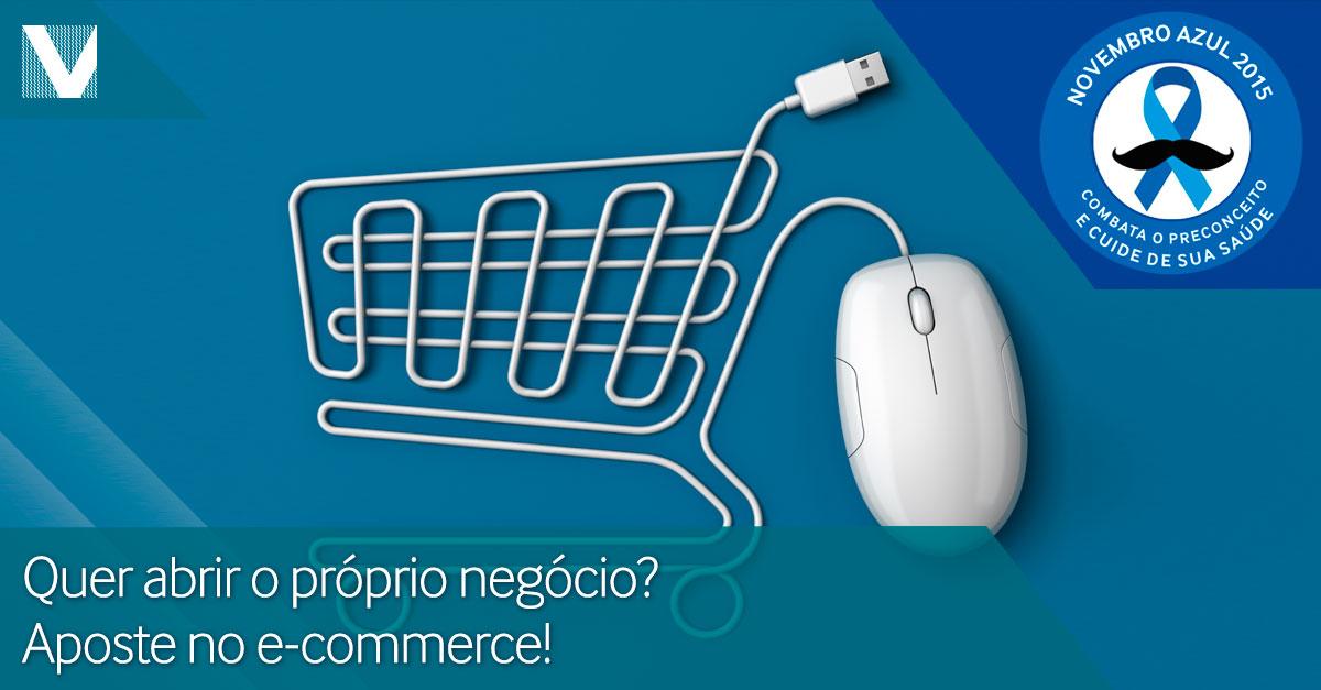 20151116-ecommerce