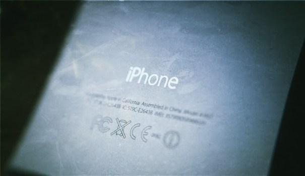 iphone-5s-14.jpg