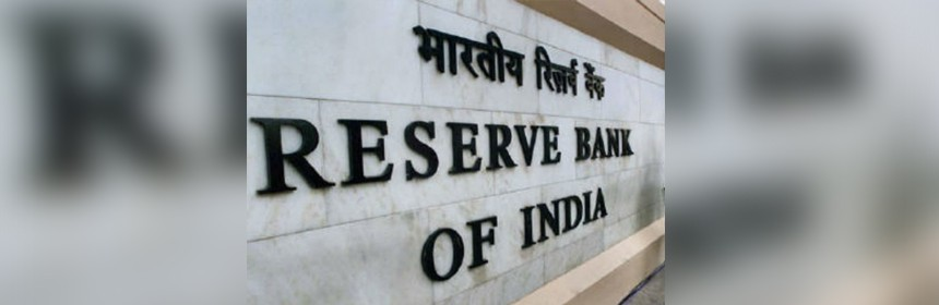 current bank rate,RBI,Reserve Bank Of India