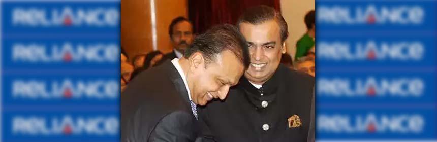 RIl, Anil.Mukesh.Reliance,mutual funds,reliance mutual fund