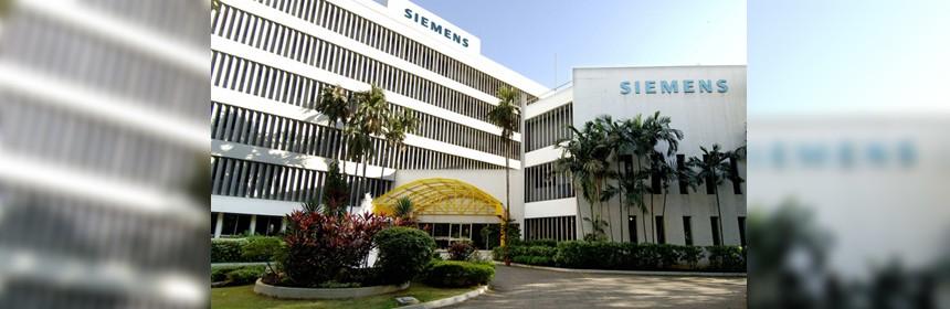 Siemens,GIS,BSRM