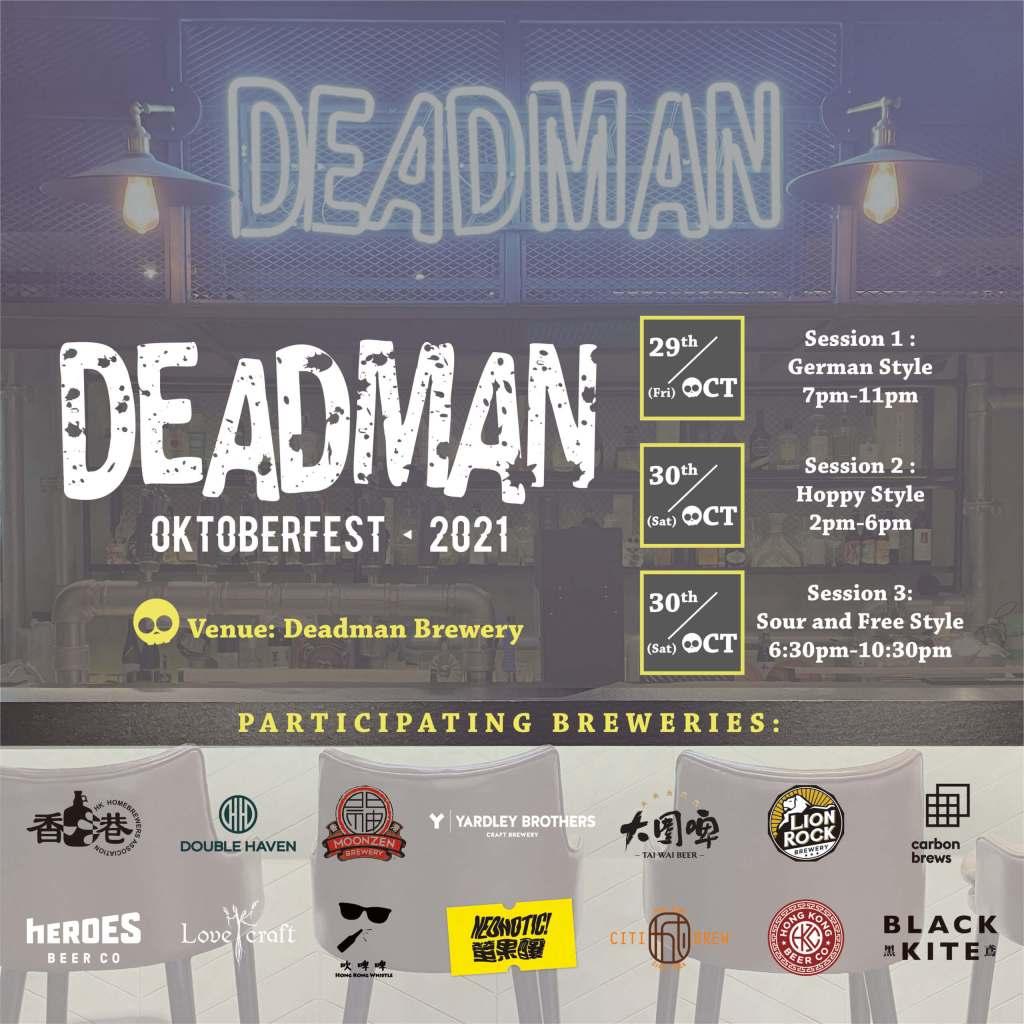 deadman oktoberfest