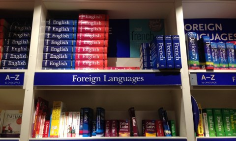 IELTS, ISE, GESE and Life Skills for UK Visas and Immigration