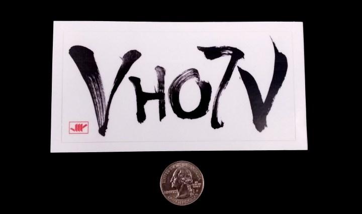 Shodo Sticker