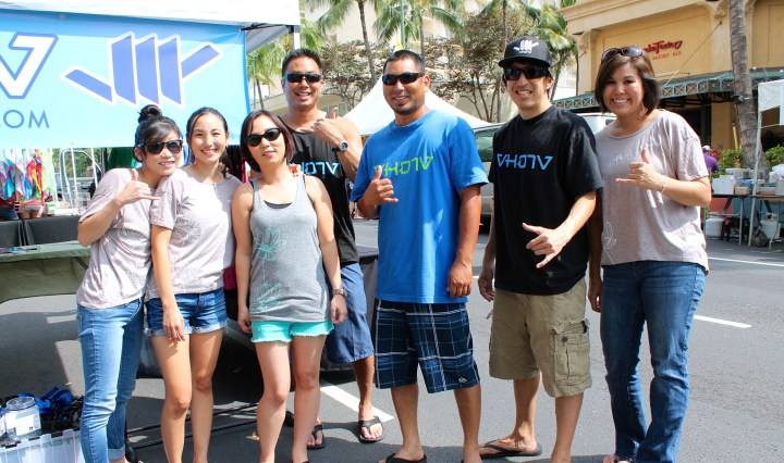Visit Us at the 14th Annual Waikiki SPAM Jam