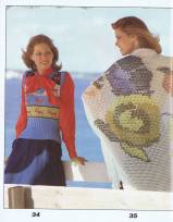 Free Vintage Crocheted Tiffany Shawl Pattern