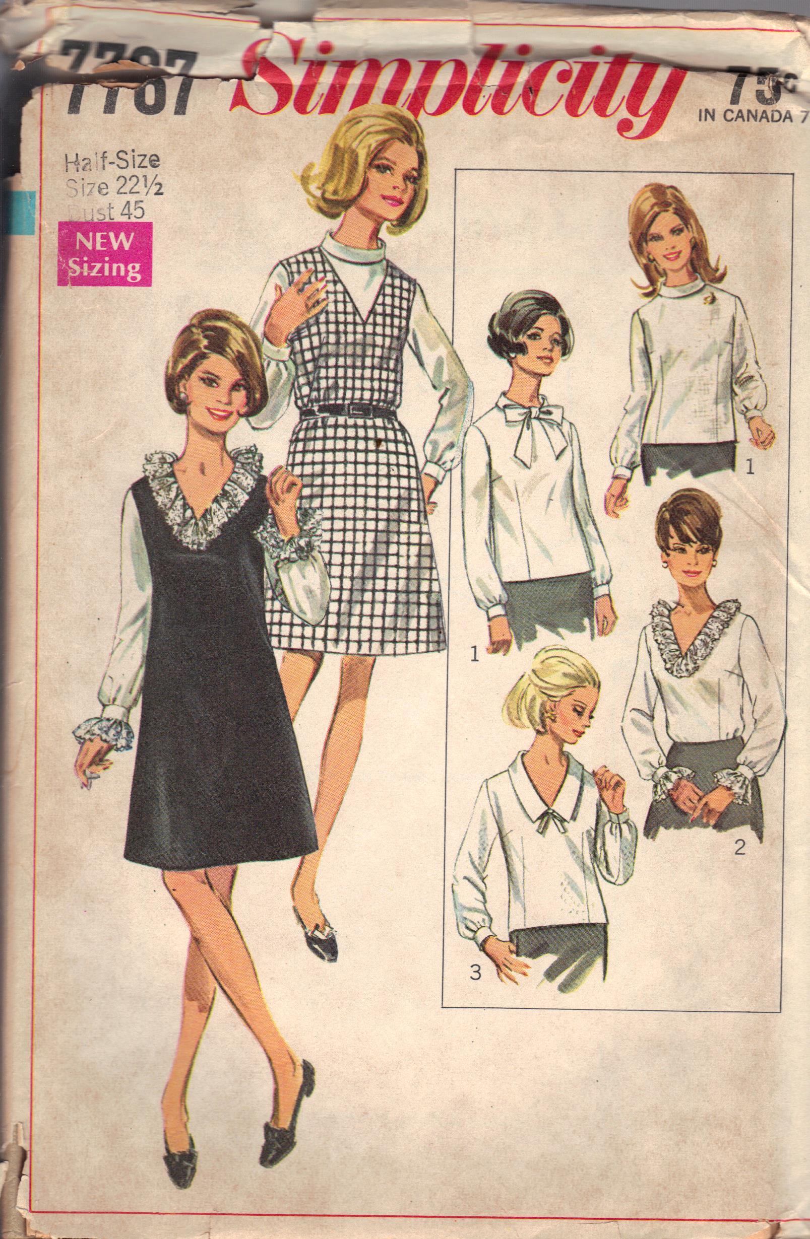 7767 front simplicity vintage pattern