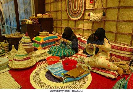 Women's Handicraft Centre