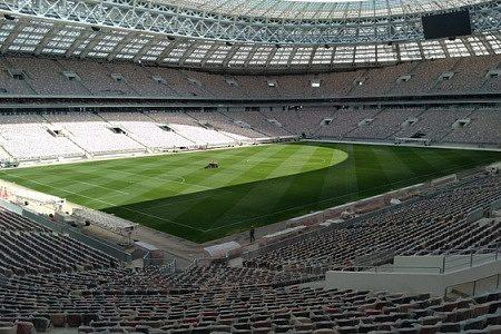 Ekaterinburg stadium in pictures