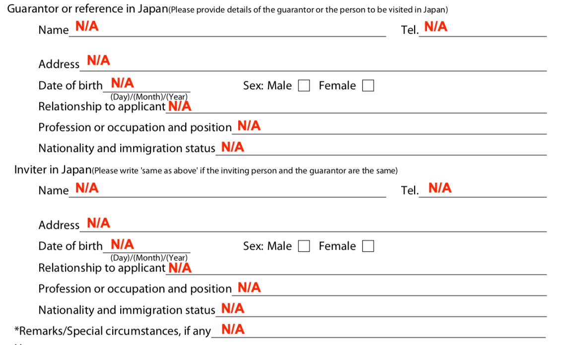 japan-visa-application-form-with-guarantor