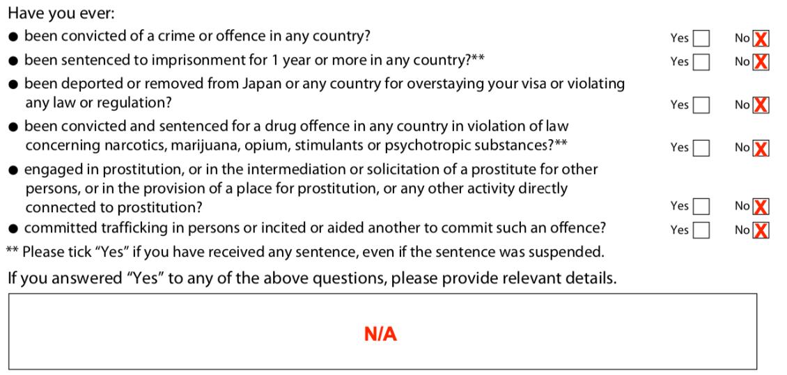 japan-visa-application-form-blog