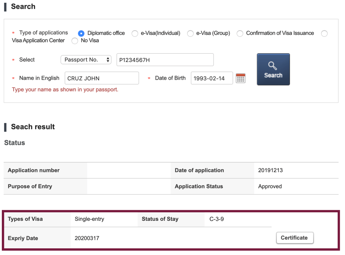 How To Check Korean Visa Application Status Result