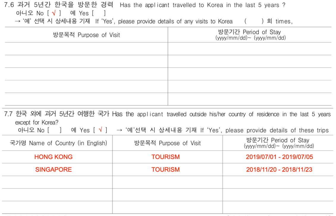 How to Fill Out Korean Visa Application Form [Sample]