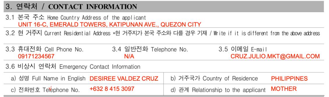 sample-korean-visa-application
