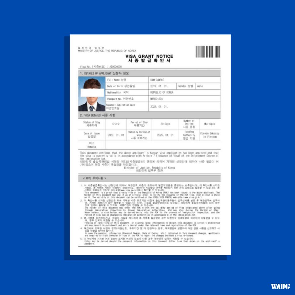 korea-visa-grant-notice-print