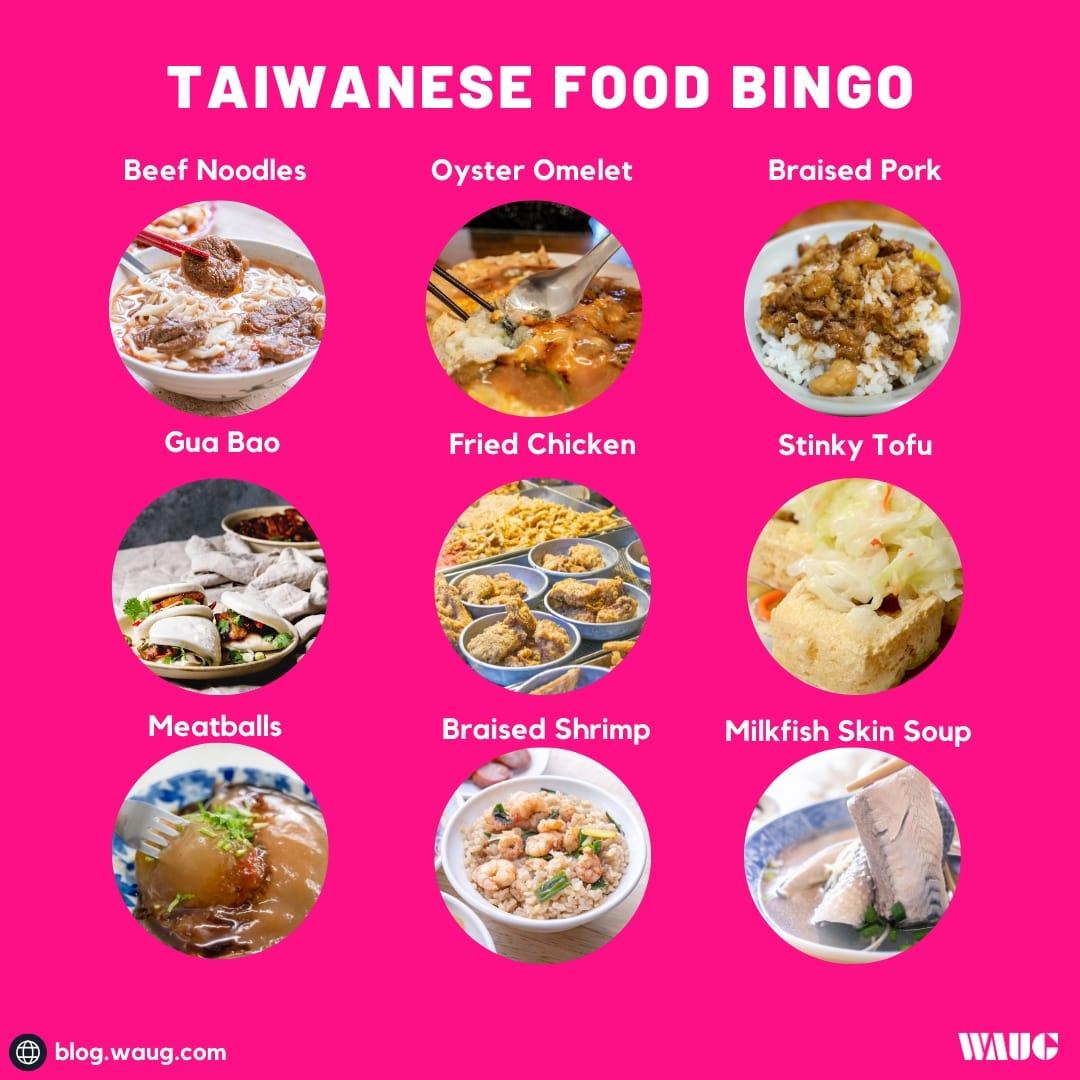 food-bingo-taiwanese