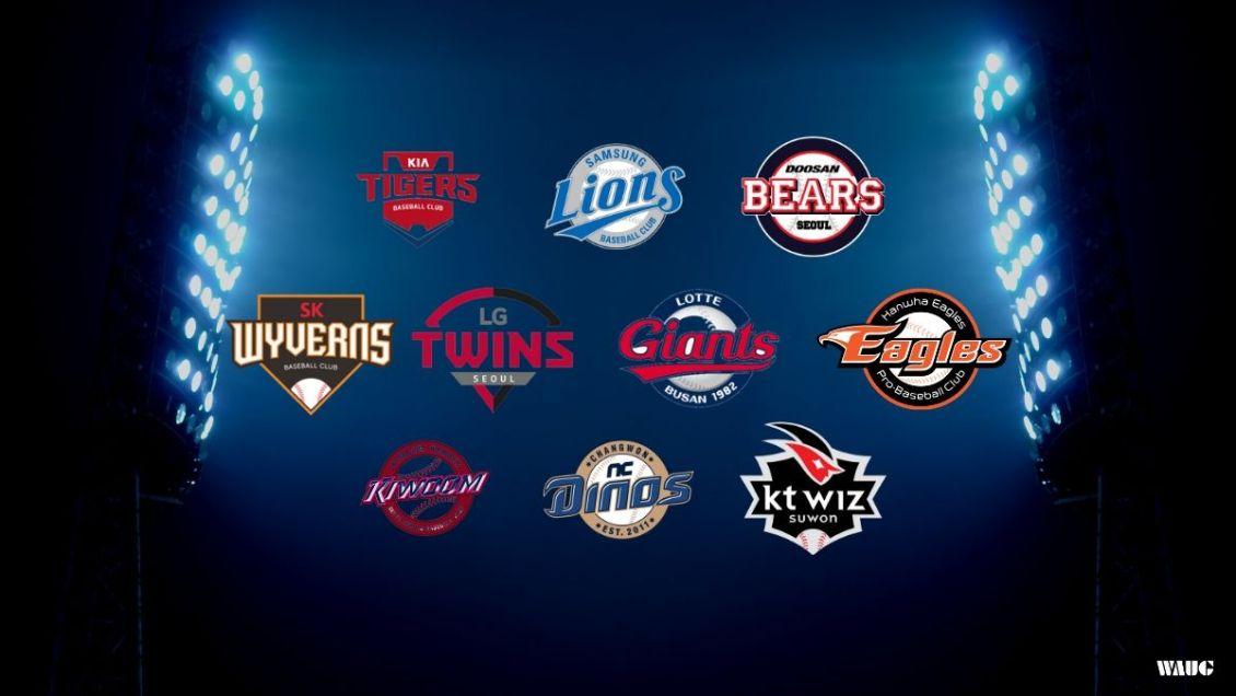 korean-baseball-league-teams
