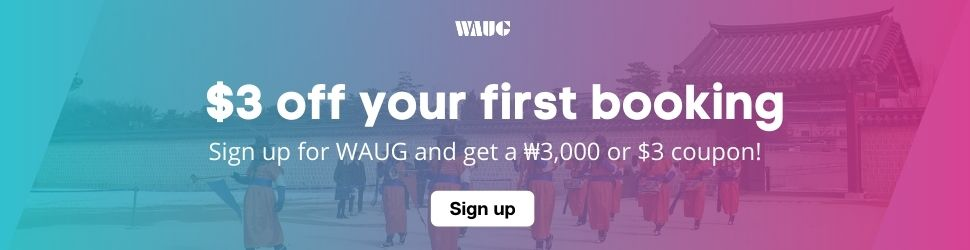 waug-blog-coupon
