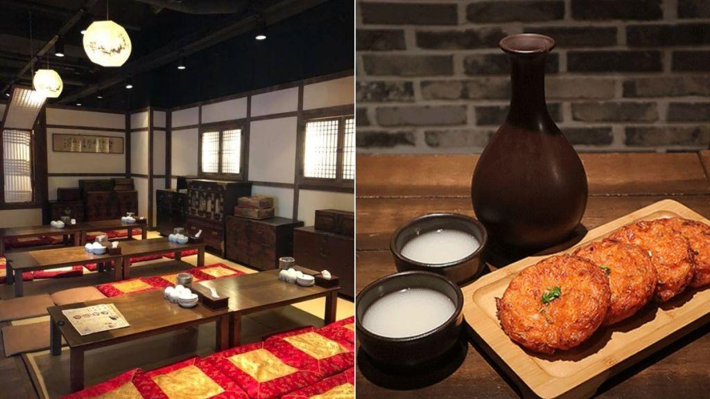 hongdae-joseon-restaurant