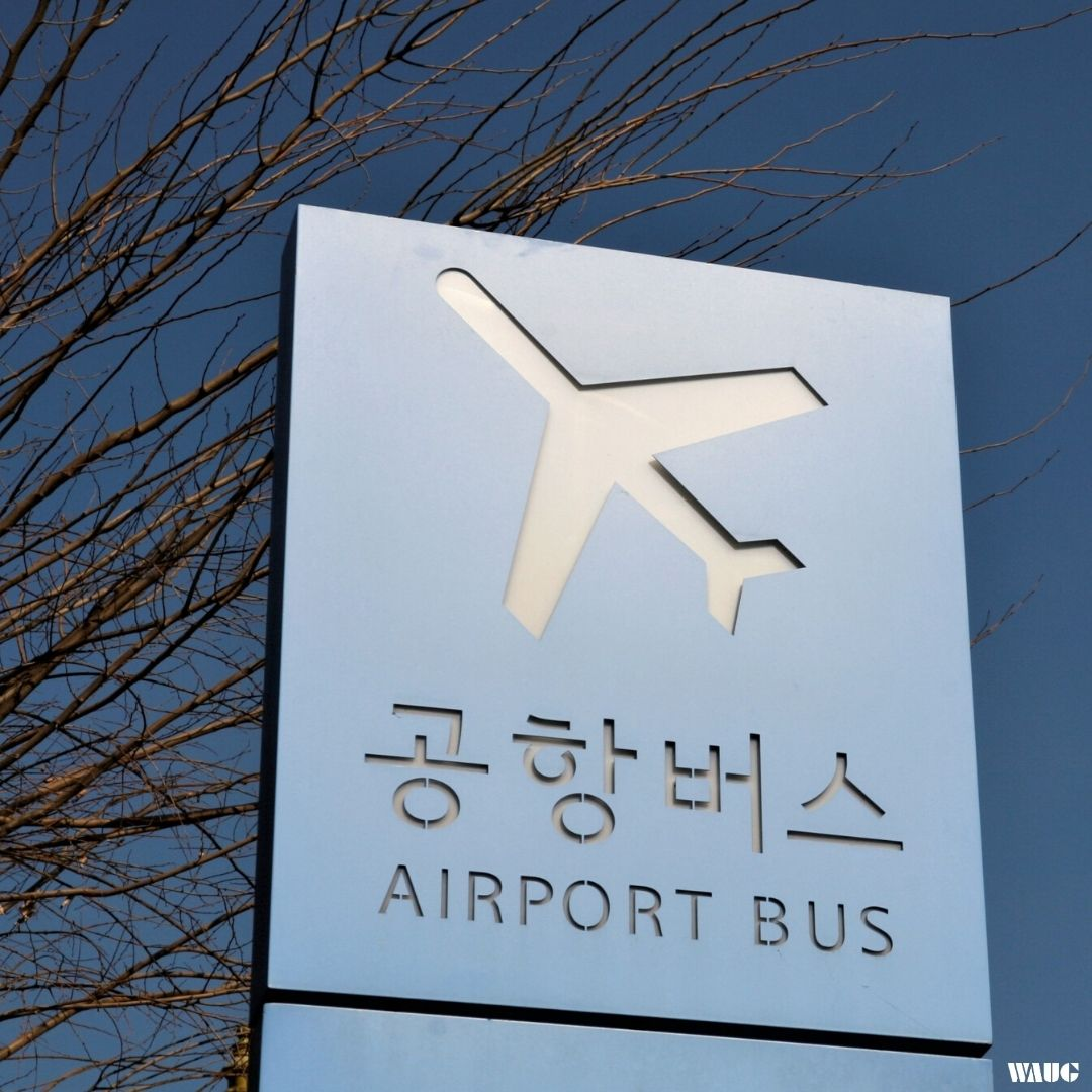 incheon-airport-bus-travel-time