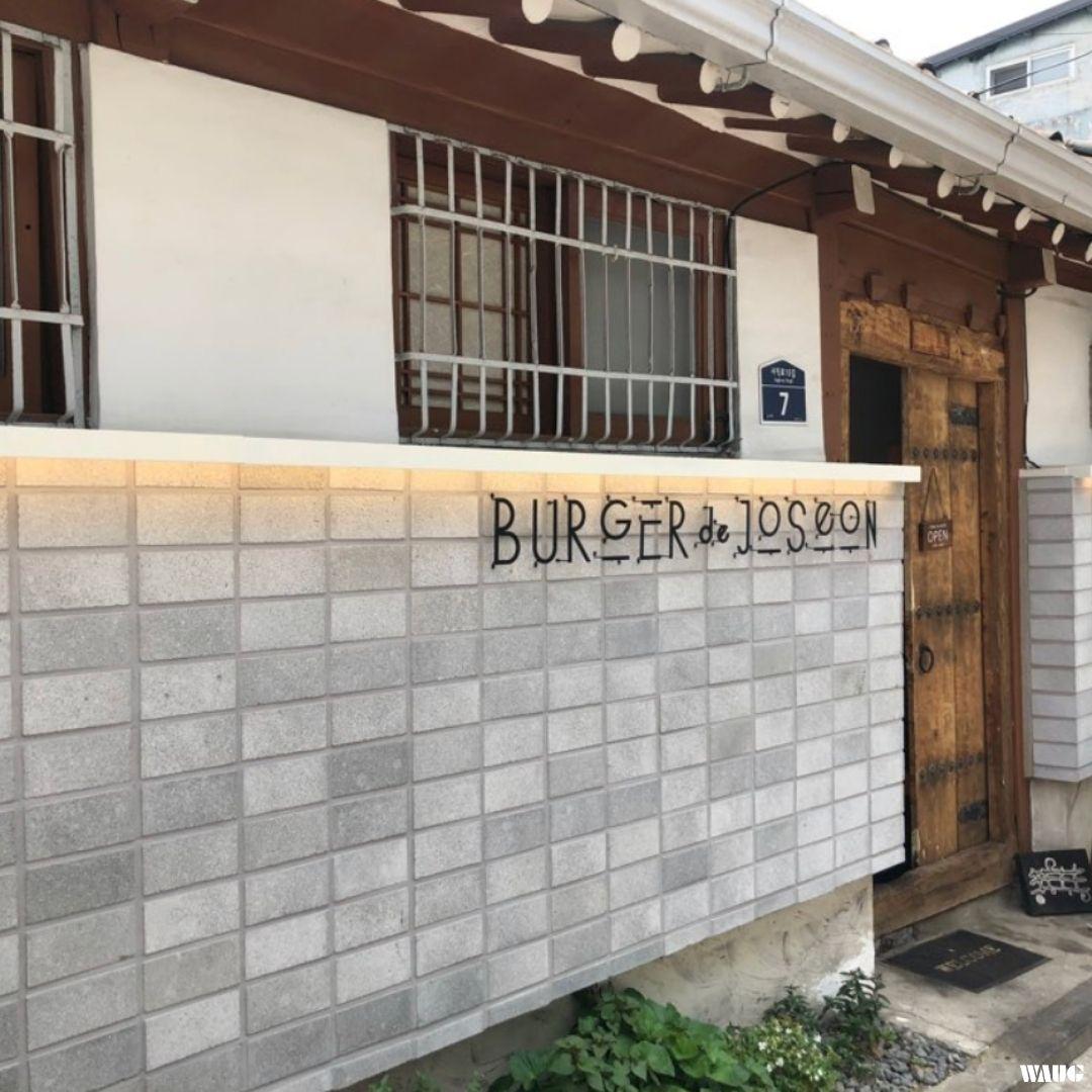 burger-de-joseon